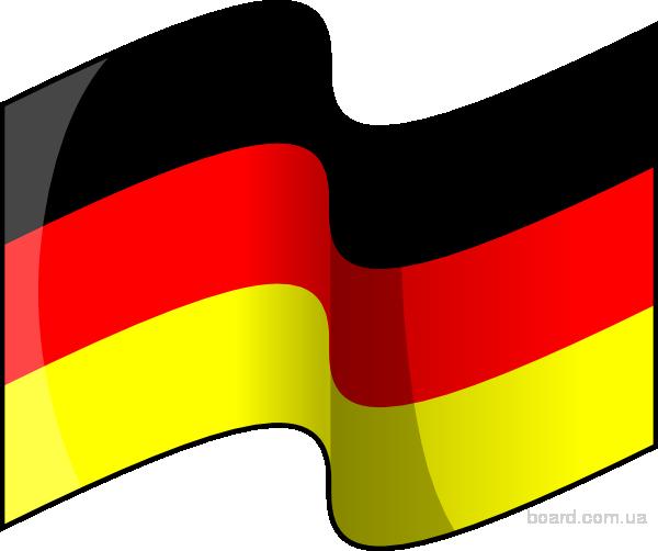 немецкий язык. репетитор