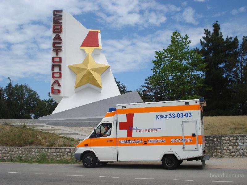 перевезти больного из Мариуполя в Киев