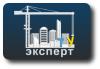 Ввод в эксплуатацию жилых домов и другие юридические услуги в строительной сфере