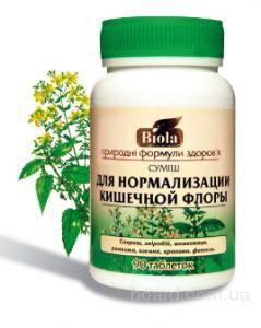Смесь для нормализации кишечной флоры