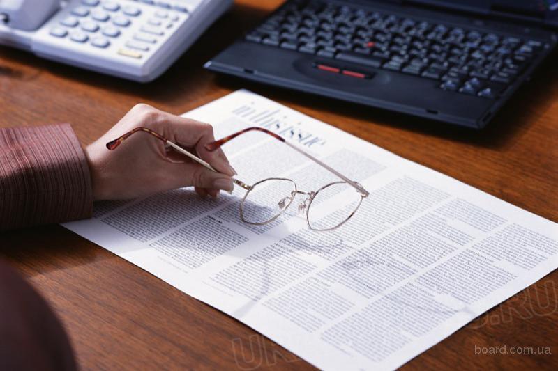 Постановка бухгалтерского и налогового учета
