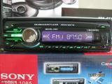 Автомагнитола Sony DEH-1085