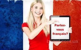 Французский с нуля. репетитор.