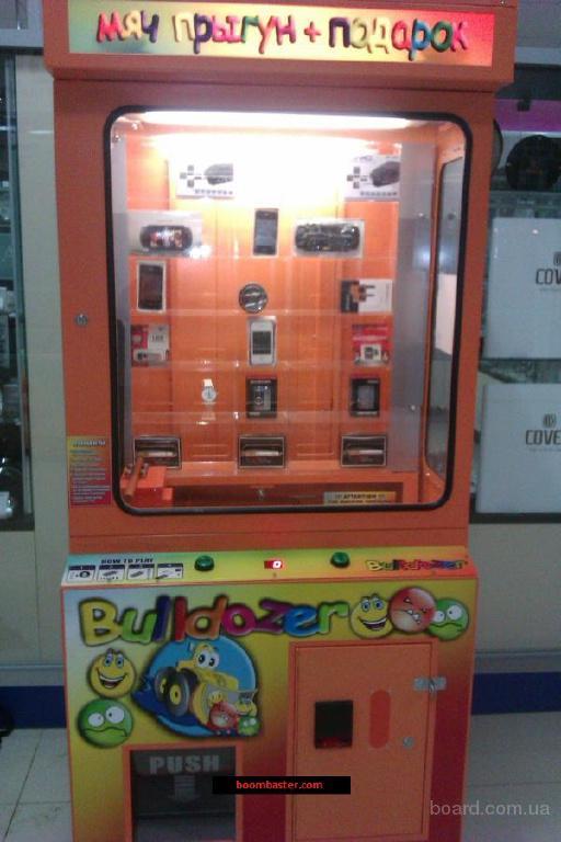 бульдозер ігровий автомат купить