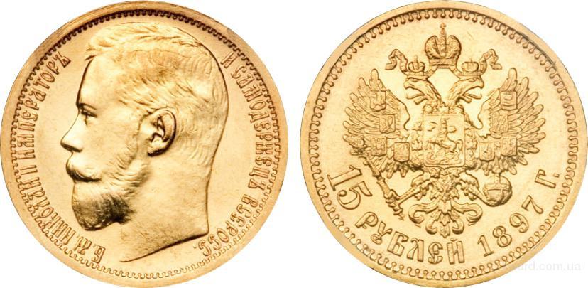 Монеты всех стран мира куплю дорого.