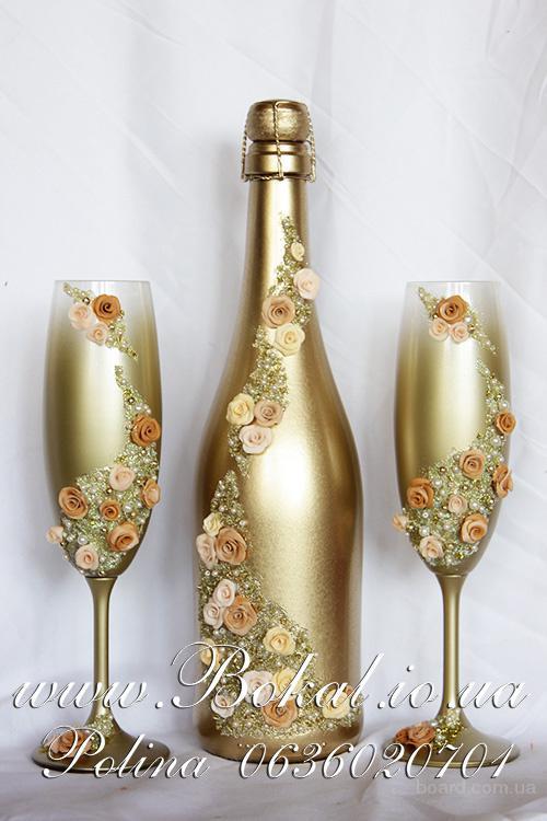 Свадебные бокалы и шампанское, декор свадебных аксессуаров