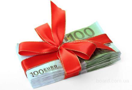 Кредитный брокер поможет выгодно оформить кредит или частный займ!