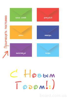 открытки оптом: