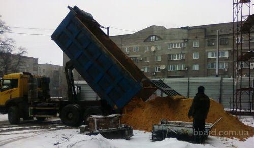 Перегной, Чернозём Мариуполь  (продам)