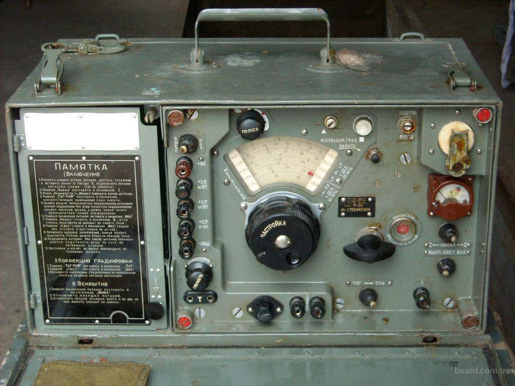 Радиоприемник Р-311.