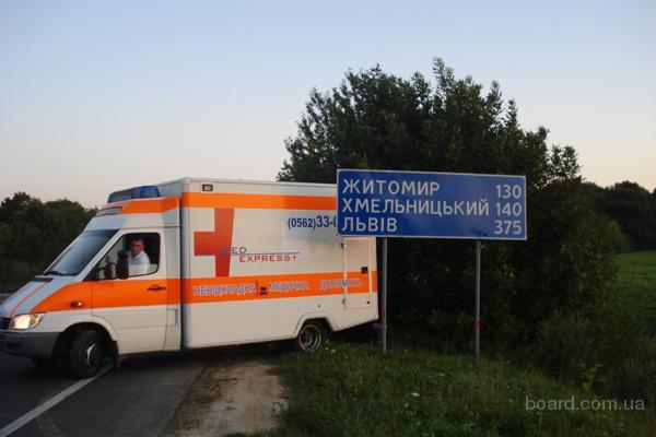 перевезти больного из Львова в Запорожье