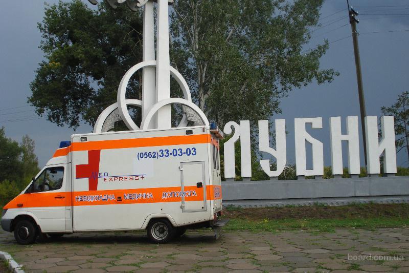 перевезти больного из Ужгорода в Полтавс