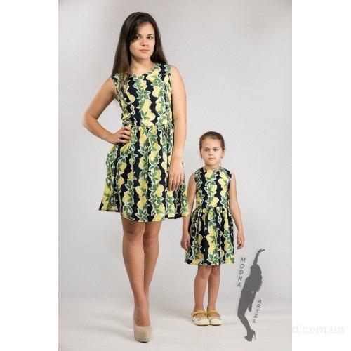 Модная одежда оптом от производителя в интернет-магазине Zaza.