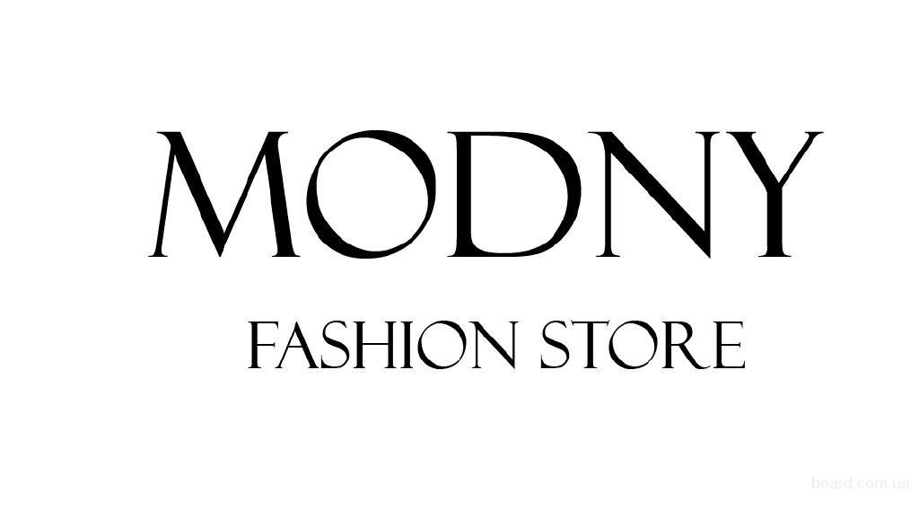 Купить Брендовую Модную Одежду