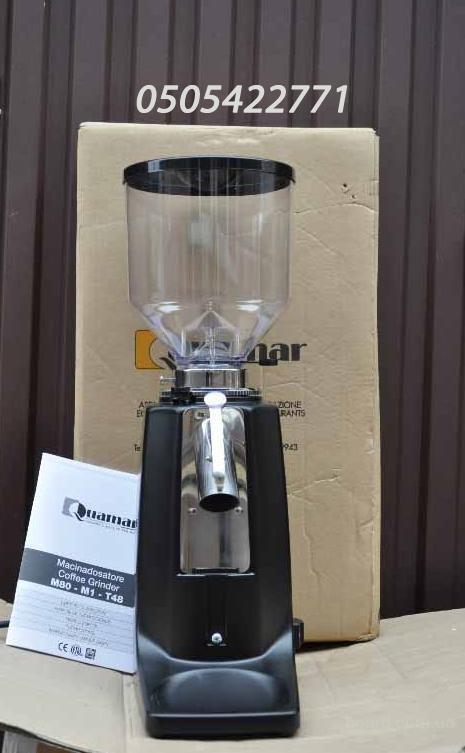 Кофемолки Quamar