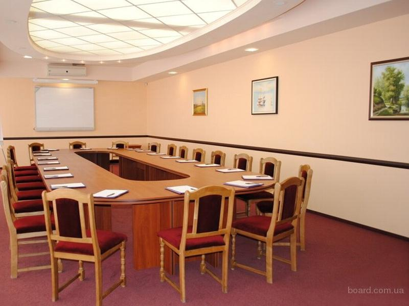 Аренда конференц зала в Днепропетровске