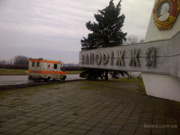 Медэкспресс - перевезти больного в тяжелом состоянии из Мелитополя, из Акимовки в Харьков