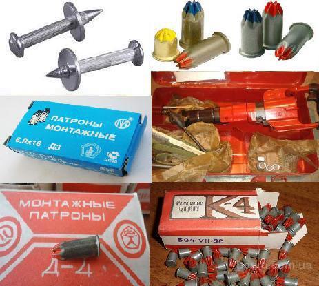 Патрон индустриальный Д3, Д4, 6,8х18 для монолитно-каркасных работ – пристрелки опалубки, сеток дюбель-гвоздь 4,5х30, 40, 50, 60, 80мм ПЦ-84
