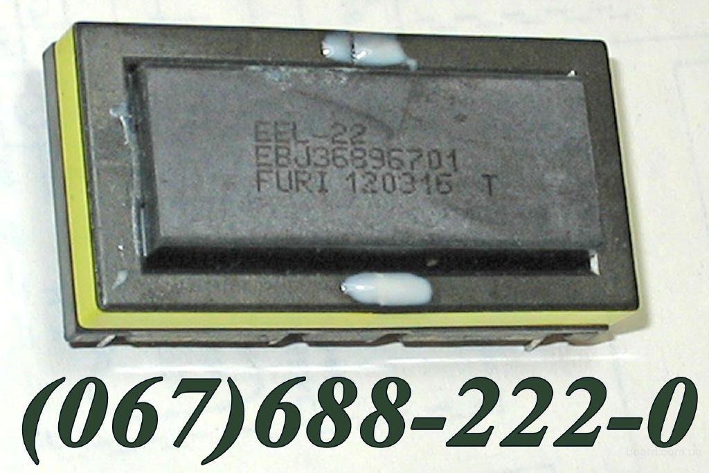 EEL-22W / EEL-22  трансформаторы для инверторов ЖК мониторов