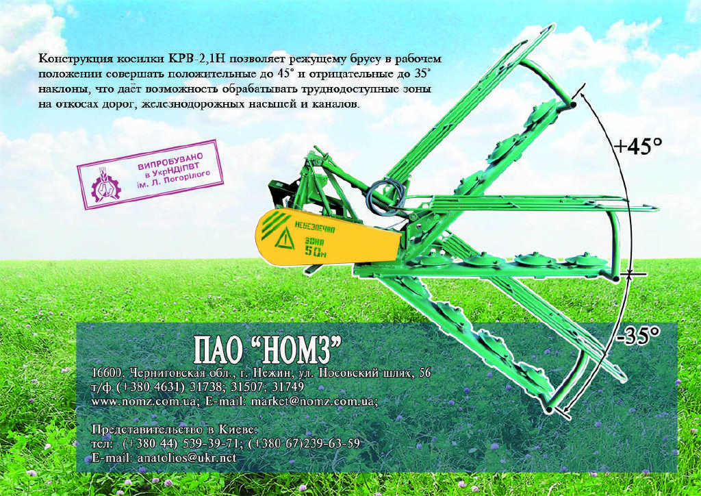 Газонокосилка роторная Gardena PowerMax 1400/34 07736-20.000.00