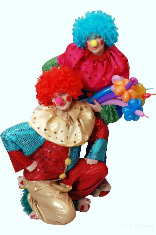 Клоуны для мальчика и для девочки. Заказать аниматоров Харьков