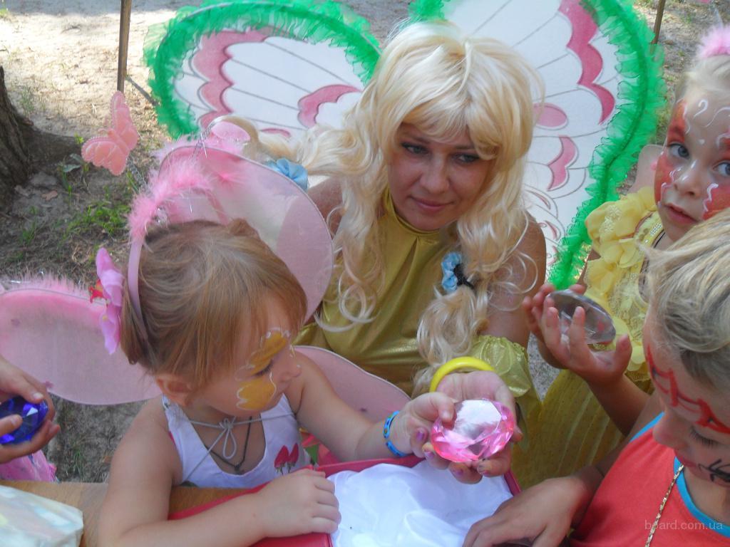 Феи Винкс, пираты, веселые клоуны для детей. Вызов детских аниматоров Харьков
