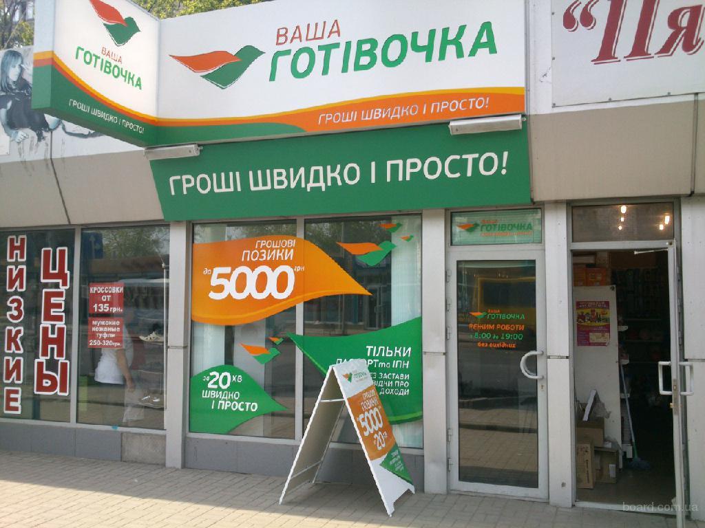 Займ онлайн на карту срочно россия