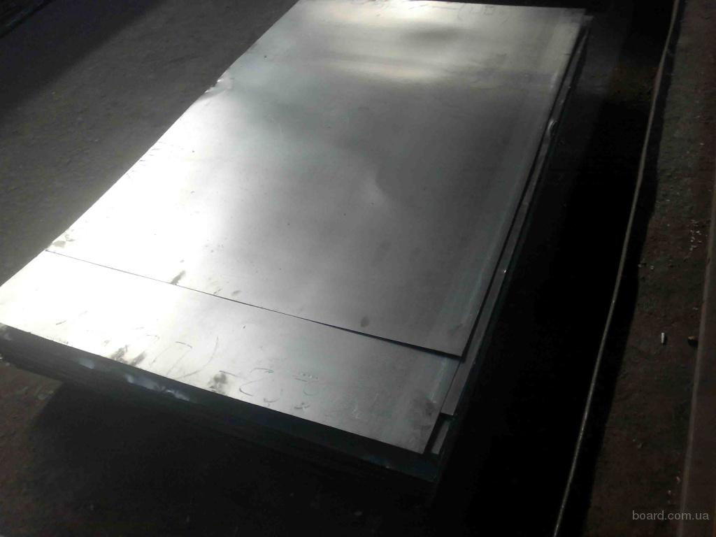 Продам лист х/к 1,5 мм