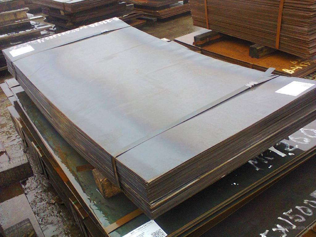 Продам лист г/к 2.0 - 8.0 мм 1000х1500 мм, 1200х1500 мм, 1500х1500 мм