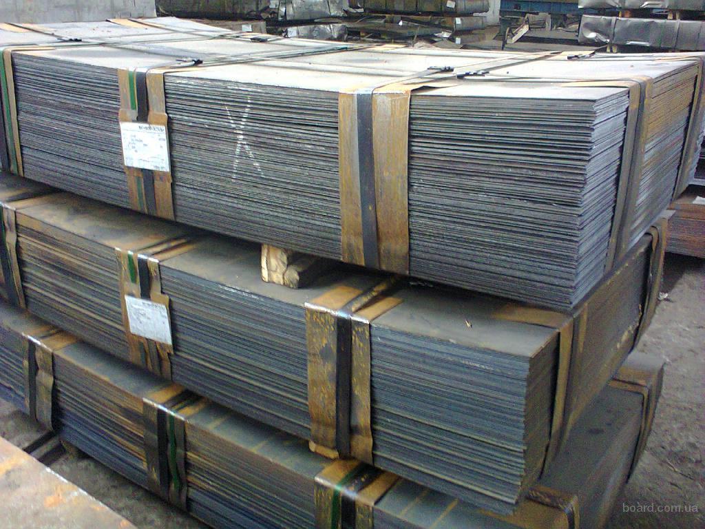 Продам лист г/к ГОСТ 2.0 мм 1000х2000 мм, 1250х2500 мм