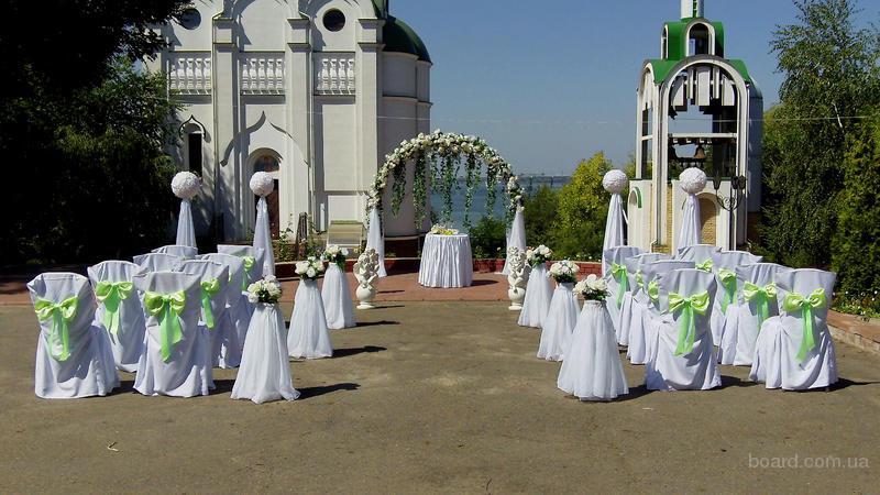 Выездная церемония бракосочетания,  оформление и организация