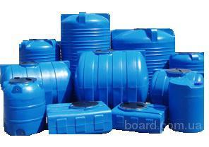 Продам емкости пластиковые бочки резервуары Чернигов Щорс