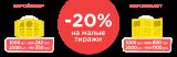 Компания Printland — это лучшая в Киеве полиграфия.