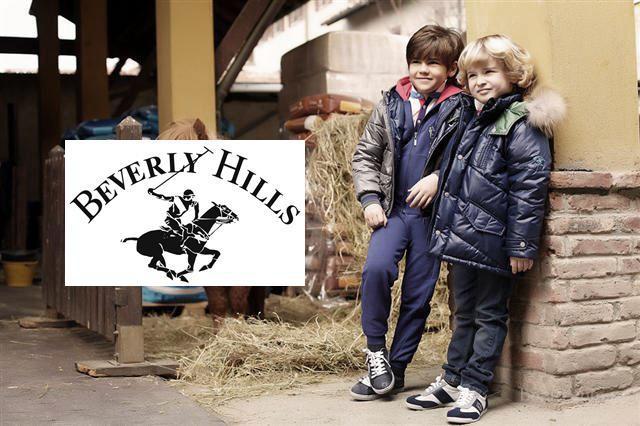 Интернет магазин детская брендовая одежда