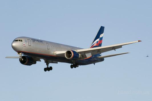 Авиабилеты в Тель-Авив из Киева по контрактным ценам!