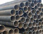 Труба водогазопроводная ДУ 15х2,5, 15х2,8, 20х2,5