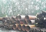 Труба водогазопроводная 25х3,2, 32х3,2, 32х2,8