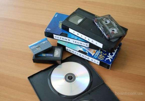 Оцифровка видеокассет (30грн/1час). Видеомонтаж.