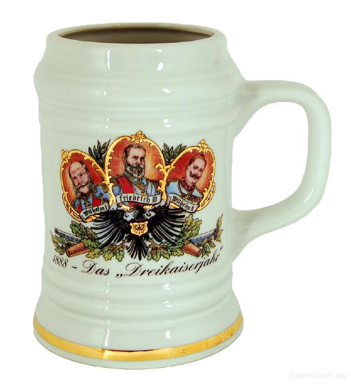 пивная кружка с изображением императоров, купить пивные кружки в Киеве