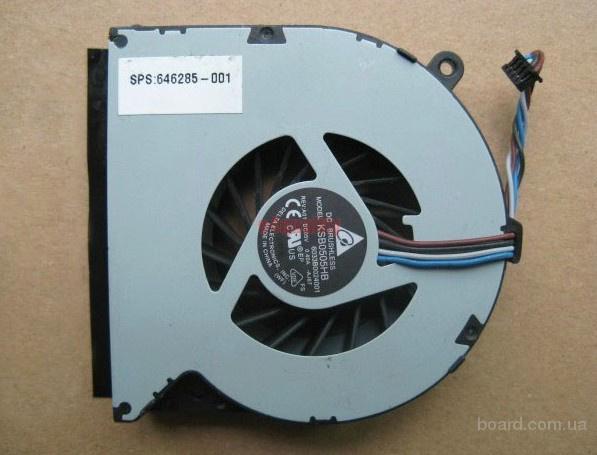 Вентилятор HP Probook 4530S 4535S 8460P