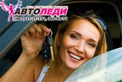Уроки вождения , инструктор-женщина в Одессе