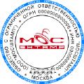 Изготовление печатей и штампов на МОСШТАМП