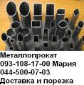 Труба 80х80х2 св