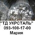 Алюминиевый круг 75