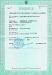 Туристическая лицензия (лицензия туроператора)
