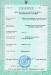 Лицензия на оптовую и розничную торговлю пестицидами и агрохимикатами