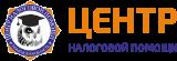 Регистрация ООО в Тюмени