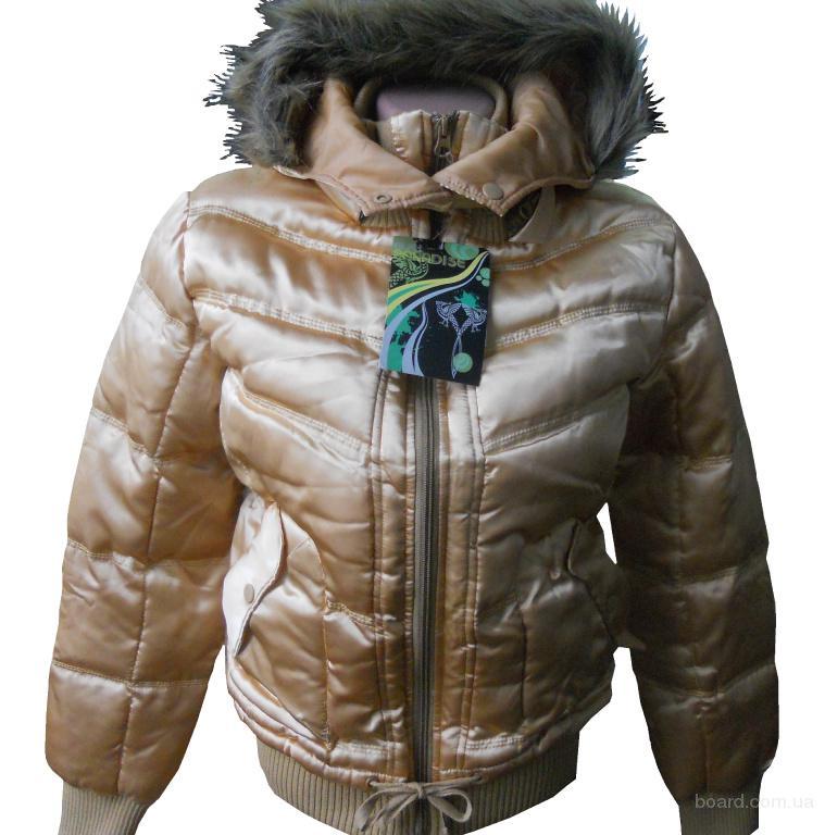Куплю Куртку Кожаную