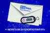 безопасная и защищённая почта