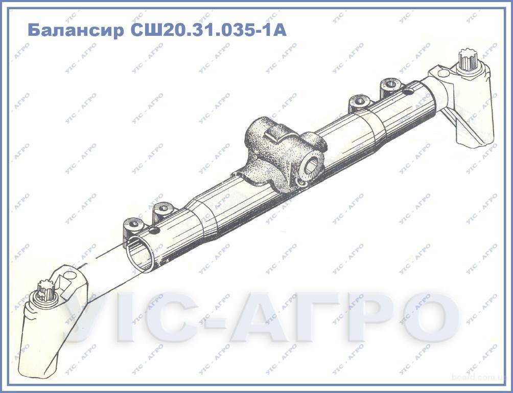 Ведущий передний мост 1222-2300020 для МТЗ-1221, -1221.2 и.